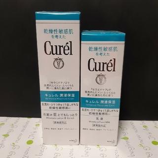 キュレル(Curel)の【新品】 キュレル 化粧水 とてもしっとり150ml×1本・乳液120ml×1本(化粧水/ローション)