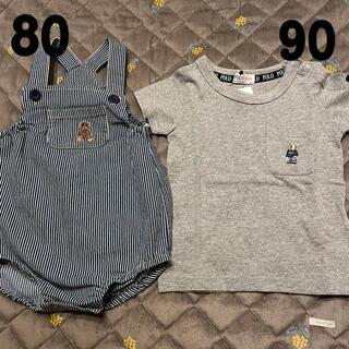 新品未使用 ポロベア くま サロペット Tシャツ 90 80