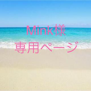 Mink様 専用ページ(女性タレント)