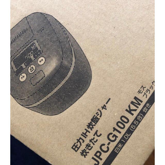 TIGER(タイガー)の新品未使用タイガー魔法瓶 圧力IH 5.5合JPC-G100(KM)保証書付き スマホ/家電/カメラの調理家電(炊飯器)の商品写真
