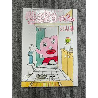 カドカワショテン(角川書店)の生理ちゃん 漫画(女性漫画)