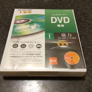 エレコム(ELECOM)のDVD レンズクリーナー(DVDプレーヤー)