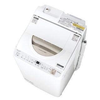 SHARP - 美品✨【2018年製】シャープ タテ型洗濯乾燥機 5.5kg ES-TX5B