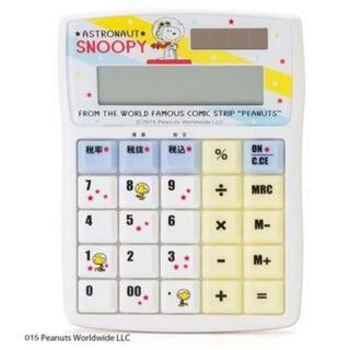 スヌーピー(SNOOPY)のスヌーピー 電卓(オフィス用品一般)