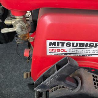 ミツビシ(三菱)の三菱 G350L ガソリンエンジン 美品(その他)