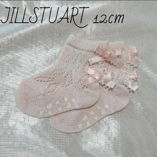 JILLSTUART NEWYORK - No.368【12cm】新品 ジルスチュアート 靴下