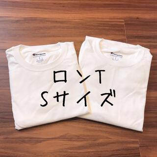 【訳あり】champion チャンピオン メンズ 長袖 Tシャツ 白T 洋服 S