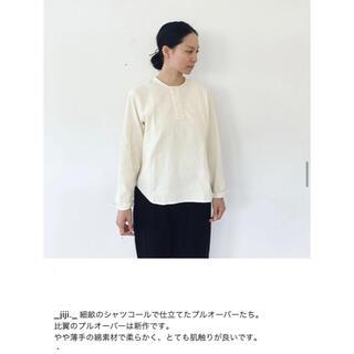 ネストローブ(nest Robe)の比翼のプルオーバー トップス シャツ(シャツ/ブラウス(長袖/七分))