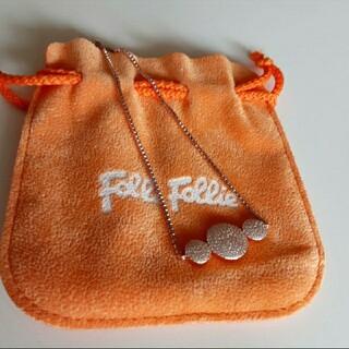 フォリフォリ(Folli Follie)のFolli Follie ブレスレット(ブレスレット/バングル)