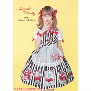 アンジェリックプリティー(Angelic Pretty)のangelic pretty 2021 Summer Collection (ファッション)