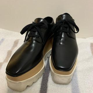 ステラマッカートニー(Stella McCartney)のステラマッカートニー/エリス(ローファー/革靴)