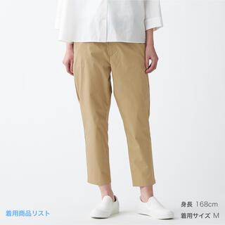 MUJI (無印良品) - 無印良品 ストレッチ高密度織り クロップドパンツ 婦人 S ベージュ