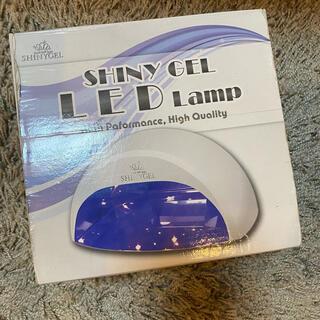 シャイニージェル(SHINY GEL)のシャイニージェル LEDライト 12W(ネイル用品)