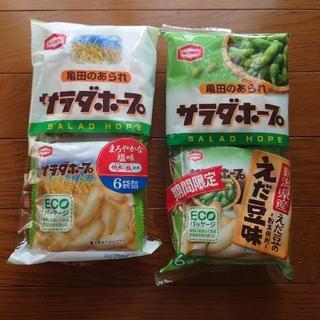 カメダセイカ(亀田製菓)のサラダホープ まろやか塩味&えだ豆味(菓子/デザート)