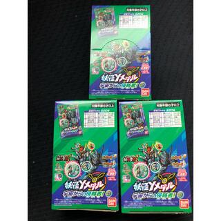 バンダイ(BANDAI)の妖怪ウォッチ 妖怪Yメダル 宇宙からの侵略者3BOX(キャラクターグッズ)