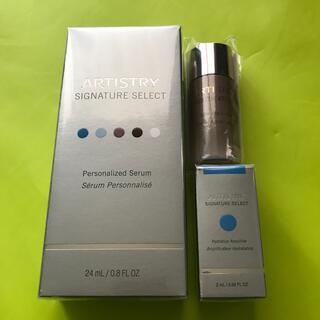 Amway - ARTISTRY  美容液、化粧水セット
