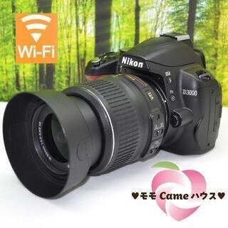 ショップニコニコ(Shop NikoNiko)のニコンD3000♪カメラがガイドしてくれる一眼レフ入門機☆1670(デジタル一眼)