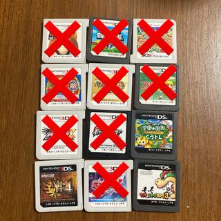ニンテンドー3DS(ニンテンドー3DS)の3DS DS ソフト マリオ モンハン 他(携帯用ゲームソフト)
