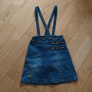 ジェニィ(JENNI)のjenni love  スカート 150cm(スカート)
