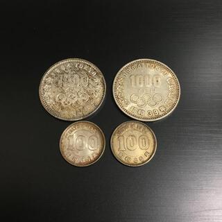東京五輪(1964年)千円記念銀貨、百円銀貨 4枚セット 3(スポーツ)