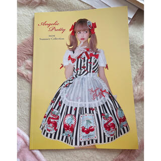 アンジェリックプリティー(Angelic Pretty)のangelic pretty 2021summer collection (ファッション)