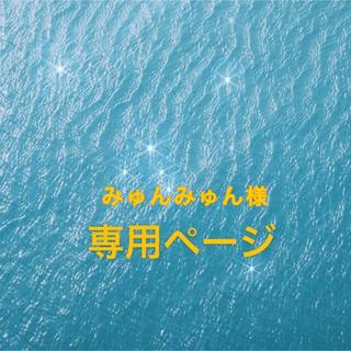 maiyapen & ORT stage6-9セット 新品 音声ペン対応絵本(洋書)