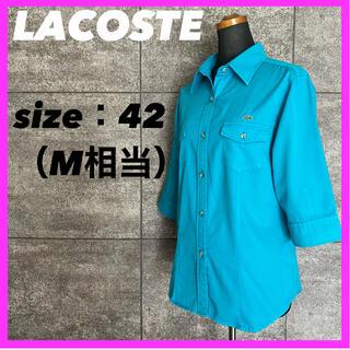 ラコステ(LACOSTE)のLACOSTE ラコステ 5分袖 シャツ ワンポイントロゴ サイズ42 M相当(シャツ/ブラウス(半袖/袖なし))