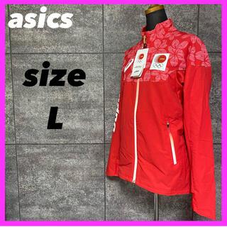 アシックス(asics)の【レア】asics リオオリンピック 日本代表 トレーニングジャケット 女子用(ウェア)