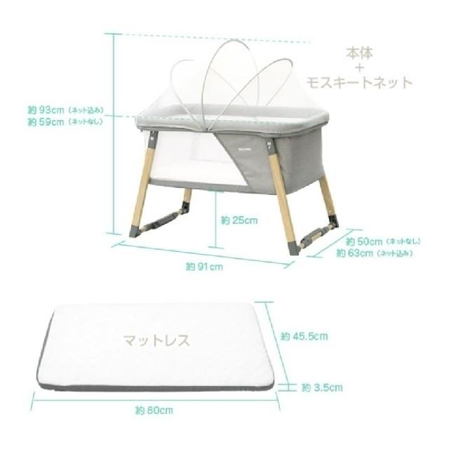 ヤトミ ベビーベッド 折り畳み式 ゆりかご キッズ/ベビー/マタニティの寝具/家具(ベビーベッド)の商品写真