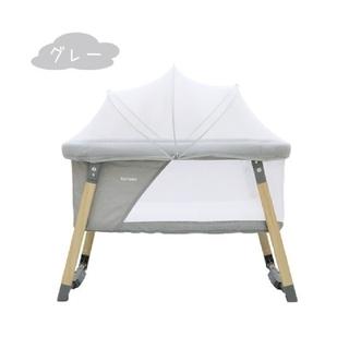 ヤトミ ベビーベッド 折り畳み式 ゆりかご