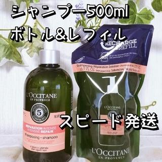L'OCCITANE - ロクシタンファイブハーブスリペアリングシャンプー レフィル ボトル 500ml