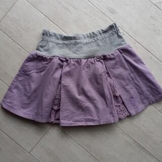 ニットプランナー(KP)のKP パンツ付きスカート 110cm(スカート)
