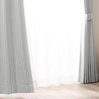 ニトリ - ニトリ 遮光2級遮熱カーテン 2枚組