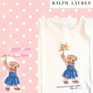 ラルフローレン(Ralph Lauren)の12m80cm  ラルフローレン ポロベア Tシャツ(Tシャツ)