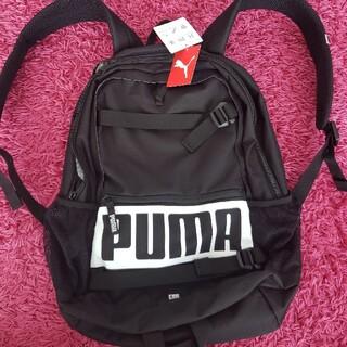 プーマ(PUMA)の新品PUMAリュック(バッグパック/リュック)