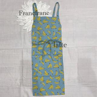 Francfranc - フランフラン エプロン バナナ ブルー