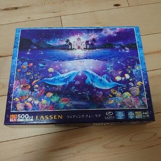 エポック(EPOCH)のラッセン パズル 500ピース 光るパズル(知育玩具)