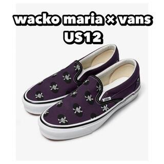 ワコマリア(WACKO MARIA)のwacko maria ワコマリア vans スニーカー(スニーカー)