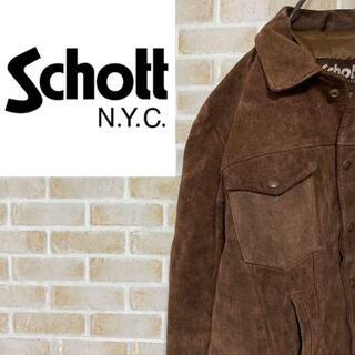 schott - ●ショット●スエードジャケット USA製 カバーオール ブラウン 古着女子