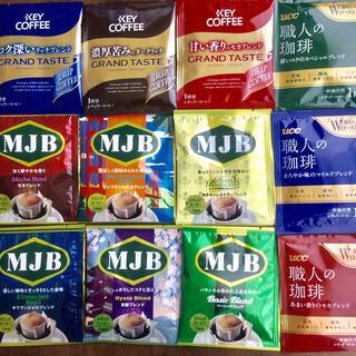 カルディ(KALDI)の【在庫限り】ドリップコーヒー福袋セット(コーヒー)