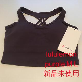 ルルレモン(lululemon)のlululemon ルルレモン ヨガ ブラトップ purple M L(ヨガ)