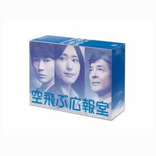 【新品】 空飛ぶ広報室 DVD-BOX〈7枚組〉(TVドラマ)
