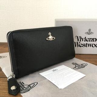 ヴィヴィアンウエストウッド(Vivienne Westwood)の未使用品 Vivienne Westwood 長財布 オーブ ブラック 241(長財布)
