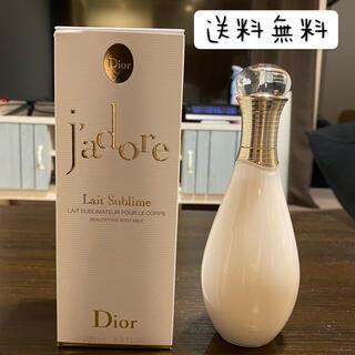 ディオール(Dior)のジャドール ボディミルク 200mL(ボディローション/ミルク)