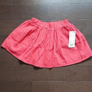 ユニクロ(UNIQLO)の新品 スカート(スカート)
