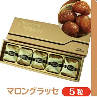 🌟マロングラッセ🌟ゴールド🌟正栄食品(菓子/デザート)