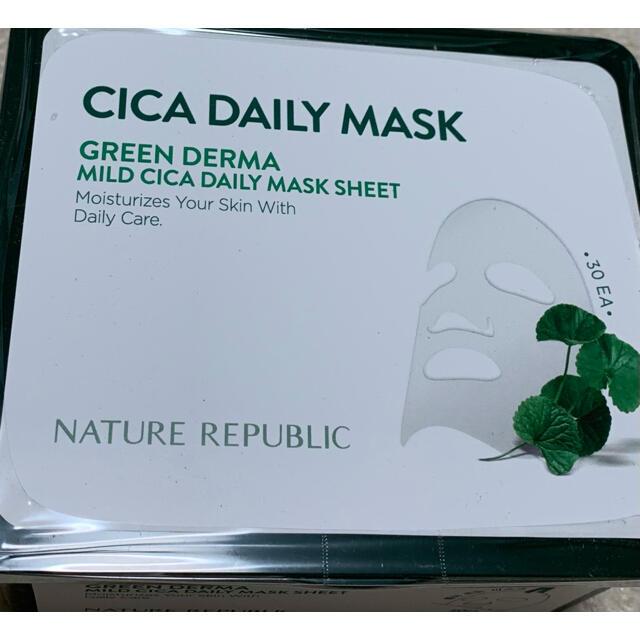 Dr. Jart+(ドクタージャルト)の新品 NATURE REPUBLIC 30枚入り シカ デイリーシートマスク コスメ/美容のスキンケア/基礎化粧品(パック/フェイスマスク)の商品写真