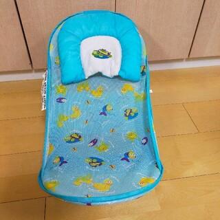 日本育児 - ベビー バスチェア