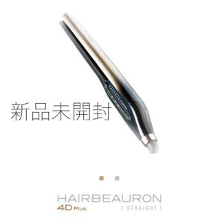 リュミエールブラン(Lumiere Blanc)のヘアビューロン4d ストレートアイロン(ヘアアイロン)