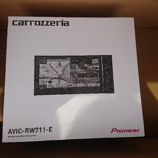 パイオニア(Pioneer)のくるみもちさん専用AVIC-RW711E(カーナビ/カーテレビ)